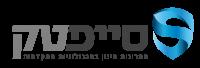 לוגו עברית סייפטק